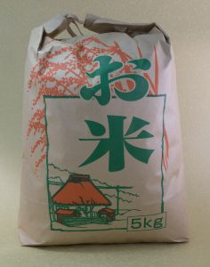 白米 秋晴れ 5kg(送料込み)