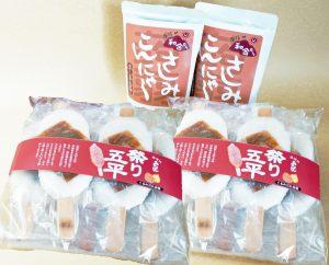 五平餅こんにゃくセット Aセット