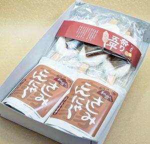 五平餅こんにゃくセット Cセット