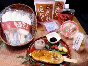 お母さんのまごころ味セット(送料無料)5000円
